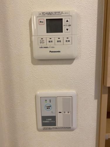 ミストサウナ付浴室暖房乾燥機